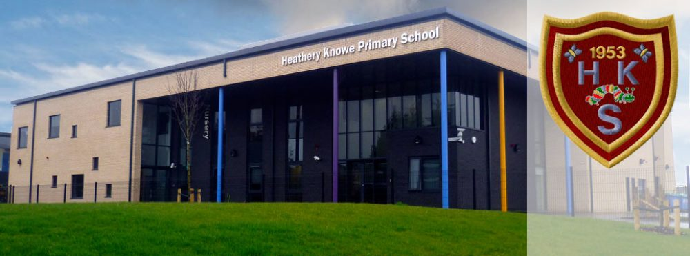 Heathery Knowe Primary School